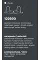 122930 Бюстгальтер - Milavitsa