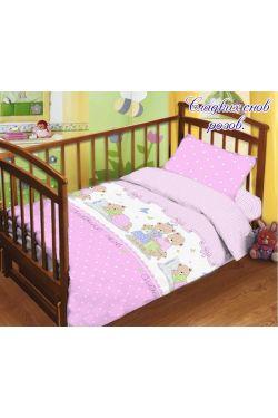 Комплект постельного белья детский в кроватку поплин Сладких снов роз - Таг текстиль